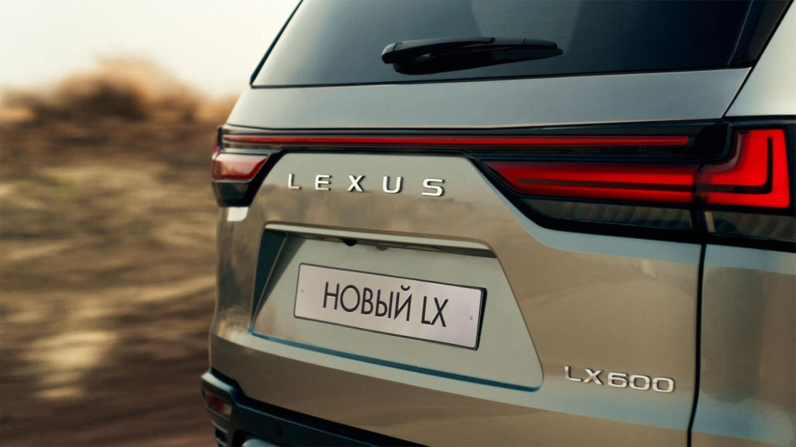 новый lexus lx 600